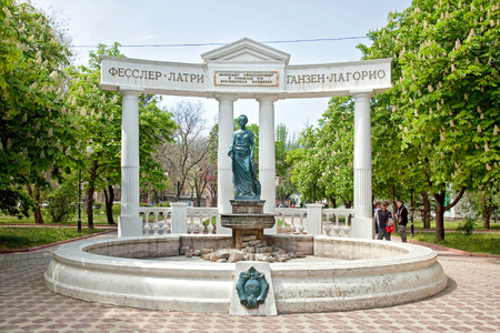 FEODOSIYA, UKRAINE - May 07.2009: Fountain is open in 2004 in memory of the prominent Russian artist  Ivan Aivazovsky Editorial