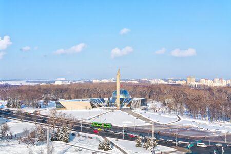frostily: MINSK, REPUBLIC OF BELARUS - January 18.2017: Belarusian Great Patriotic War Museum and obelisk Minsk - Hero-City on boulevard of Winners from a height