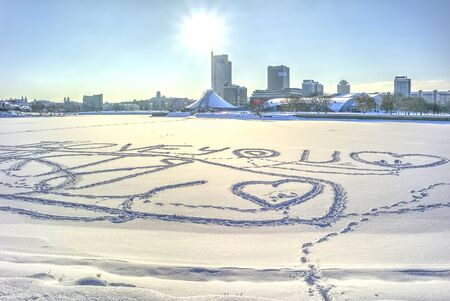 frostily: MINSK, REPUBLIC OF BELARUS - January 18.2017: Frozen riverbed Svislach. The words on snow