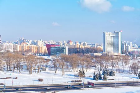 frostily: MINSK, REPUBLIC OF BELARUS - January 18.2017: Park  Starostinskaya Sloboda and uptown. The view from the heights