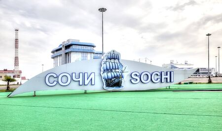 SOCHI, RUSSIA - April 29.04: The emblem and the name on the banner in front of the entrance to the seaport