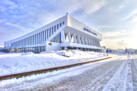 MINSK, REPUBLIC OF BELARUS - January 16.2017: Modern building of Palace of sort on boulevard of Winners in the center of city Editorial