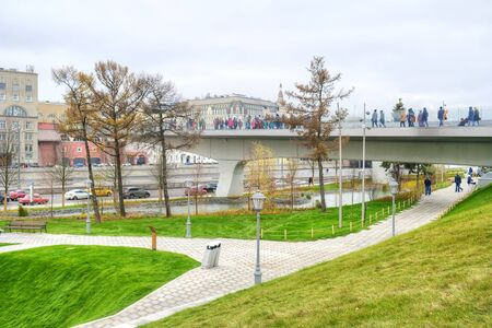 Natural-landscape Park Zaryadye in the historic centre of the city near the Kremlin. River overlook Stock Photo