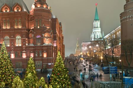 MOSCOW, RUSSIA - December 29.2017: Christmas illuminations and the decorated new year tree on Manezhnaya Square in the center of the city