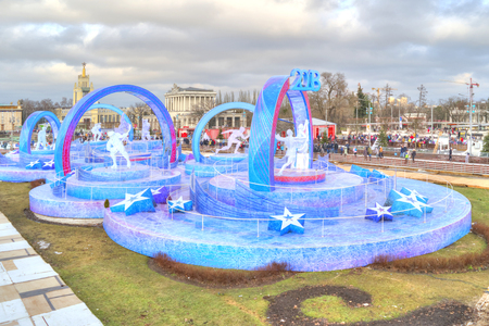 MOSCOW, RUSSIA - January 04.2018: Skating rink at VDNKh 2018 ? the main skating rink of the country and the largest in Europe Redakční