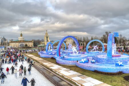 MOSCOW, RUSSIA - January 04.2018: Skating rink at VDNKh 2018 – the main skating rink of the country and the largest in Europe Editorial