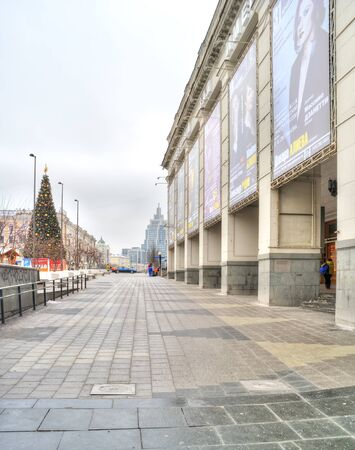 MOSCOW, RUSSIA - January 13.2018: Concert hall of Tchaikovsky the Triumfalnaya Square Editorial