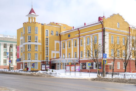 SMOLENSK, RUSSIA - March 08.2018: The Regional Puppet Theater named after D.N. Svetilnikov was founded in 1937 year