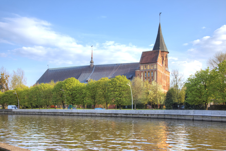 The restored cathedral on the island of Kant  Stock Photo
