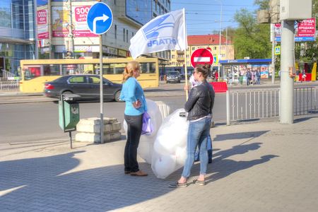 KALININGRAD, RUSSIA - May 01.2018: Residents of the city are waiting for the start of the May Day demonstration in the city center Reklamní fotografie - 111055563