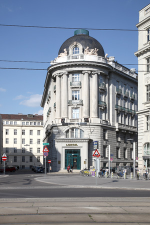 VIENNA, AUSTRIA - May 05.2011: The office of the Russian oil company Lukoil in the historic part of the city. Arnold Schoenberg Center