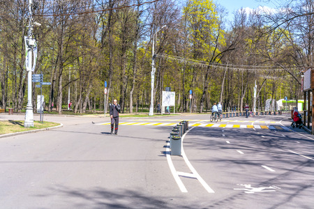 MOSCOW, RUSSIA - May 05.2015: Oldest recreation Sokolniki Park in the city. An avenue is in a park Redakční