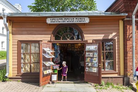 ISLAND VALAAM, REPUBLIC OF KARELIA, RUSSIA - June 06.2019: Monastery shop near the entrance to the Spaso-Preobrazhensky Valaam Monastery