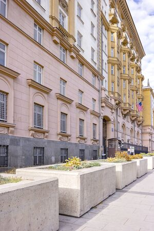 MOSCOW, RUSSIA - October 16.2019: The old building of the American Embassy on Novinsky Boulevard
