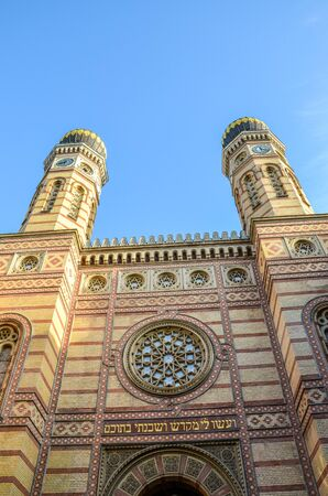 Vertical picture of ornamental front side facade and two onion domes of the Great Synagogue in Hungarian Budapest. Dohany Street Synagogue, the largest synagogue in Europe. Center of Neolog Judaism.