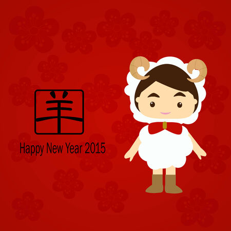 Happy Chinese New year 2015  with goat Vector