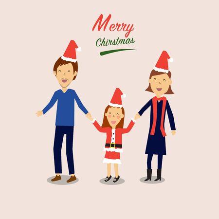 メリー クリスマスのベクトルのための幸せな家族。  イラスト・ベクター素材