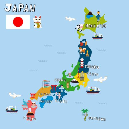 far east: Japan Pictures map vector illustration