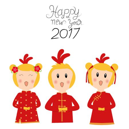 Happy Chinese rooster New Year 2017  vector