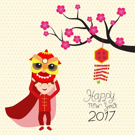 Happy Chinese New Year 2017 with kids in chinese costume with lion vector illustration EPS10.