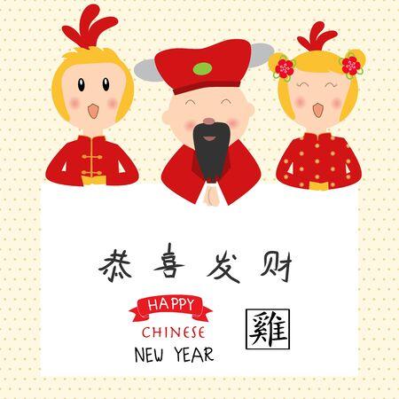 Happy Chinese rooster New Year 2017  vector illustration EPS10. Illusztráció