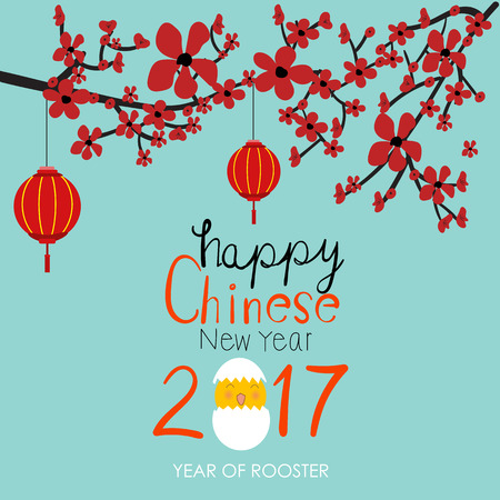 Happy Chinese rooster New Year 2017 background vector illustration.