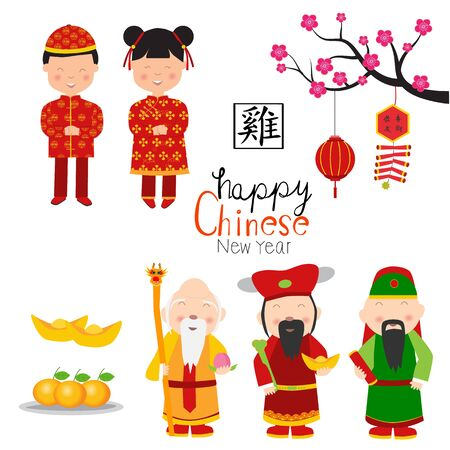 Happy Chinese New Year 2017 with kids in chinese costume and gods of luck vector illustration .