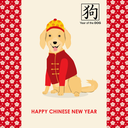 Happy Chinese New Year 2018 with dogs in chinese costume illustration EPS10.  イラスト・ベクター素材