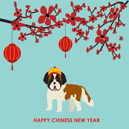 Felice anno nuovo 2018 cinese con i cani in costume cinese illustrazione Archivio Fotografico - 89725111