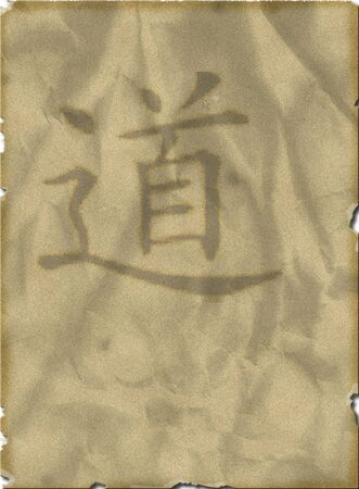 Old yellowish blank page with torn edges, chinese symbol of Dao Stock Photo