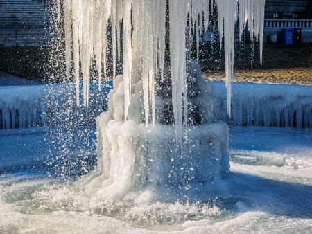 Frozen fountain on the lawn in front of a Parliament Building, Victoria BC, Vancouver Island