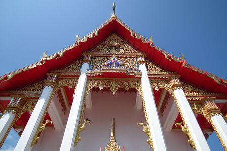The Church of Thailand