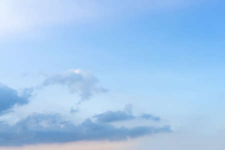 Blue sky background with area for copy space. Stockfoto