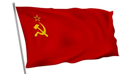 The Flag Of Soviet Union USSR On Pole In Wind Иллюстрация