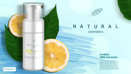 Natural Beauty Skincare Vitamin C Sliced Lemon Иллюстрация