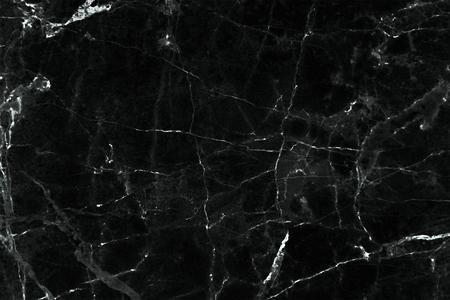 黒大理石模様テクスチャ背景、自然から詳細な本物の大理石は、デザインや画像に大理石の表面効果の作成に使用できます。
