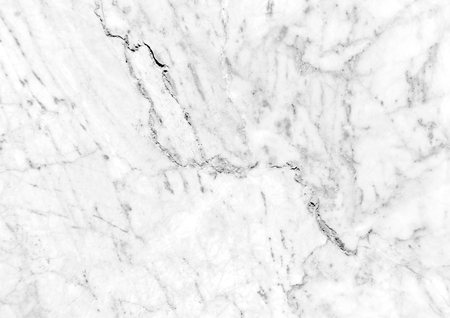 White gray marble texture background, Detailed genuine marble from nature, Can be used for creating a marble surface effect to your designs or images. Imagens - 75543350