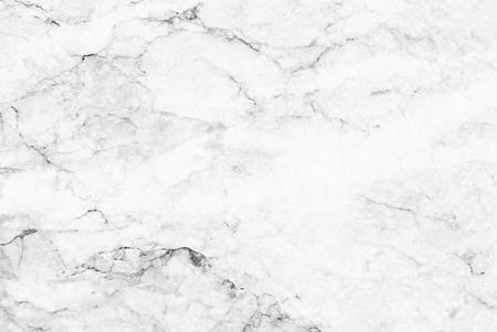 白い大理石のテクスチャ、肌タイル壁紙豪華な背景、自然から詳細な本物の大理石のパターンです。 写真素材