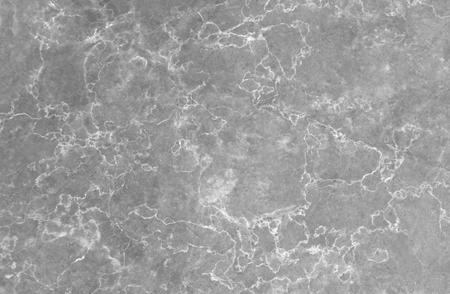 灰色の微妙な白静脈と大理石のテクスチャ (自然な背景や、背景用パターンし、も使用することができます建築スラブ、セラミックの床、壁のタイル