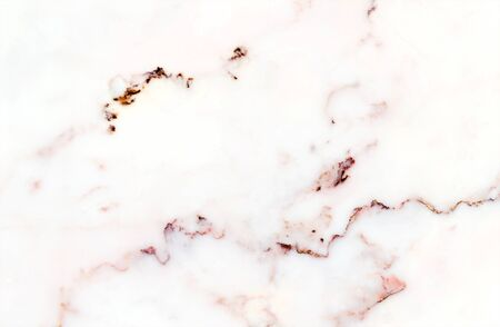 Marble texture with lots of bold contrasting veining (Natural pattern for backdrop or background, Can also be used create surface effect to architectural slab, ceramic floor and wall tiles) Stock Photo