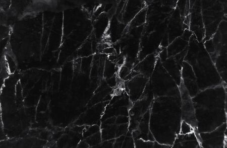 black marble texture tile. Black Marble Texture With Lots Of Contrasting Veining (Natural Pattern For Backdrop Or Background, Tile