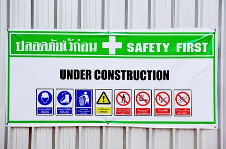 warning working signs such as under construction ,no smoking