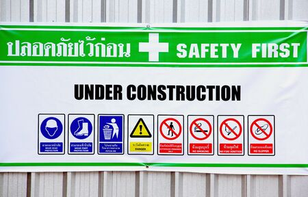 warning working signs such as under construction ,no smoking photo