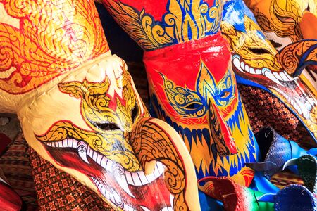 Thai masked festival  It is named Phi-Ta-Khon in Northeastern Thailand photo
