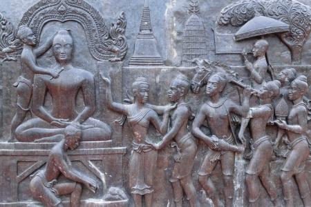 art on metal plate about King Ramkhamhaeng  history ,thailand Stock Photo