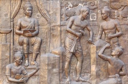 art on metal plate about King Ramkhamhaeng  history ,thailand Stock Photo - 17839058