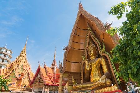 sua: Wat Tum Sua or Tiger Cave Temple, Kanchanaburi, Thailand