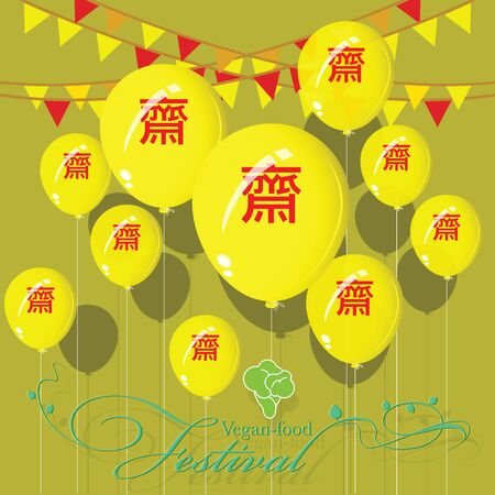 Thailands Vegetarian Festival has event in october every year. China letter on balloon is mean vegan food.