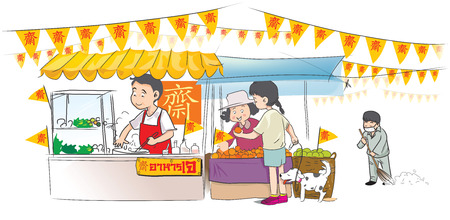 Vegetarian food festival of the Chinese in Thailand. Which are sold on the sidewalk along the road.