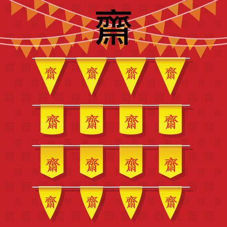 Yellow Flags for a festival of Chinese Buddhists. This festival is held every year at the end of each year.  is mean vegetarian in Chinese language.